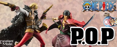 POP,ワンピース,OnePiece フィギュア