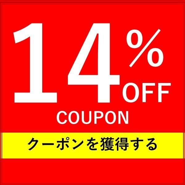 14%の割引 日本製アウトドアギアフェアHOBI【サバイブシートXL用】