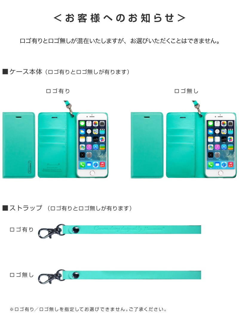 be2d110562 iPhoneX スマホケース 手帳型ケース マグネット 全機種対応 iPhoneXS ...