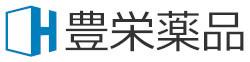 豊栄薬品 Yahoo!店 ロゴ