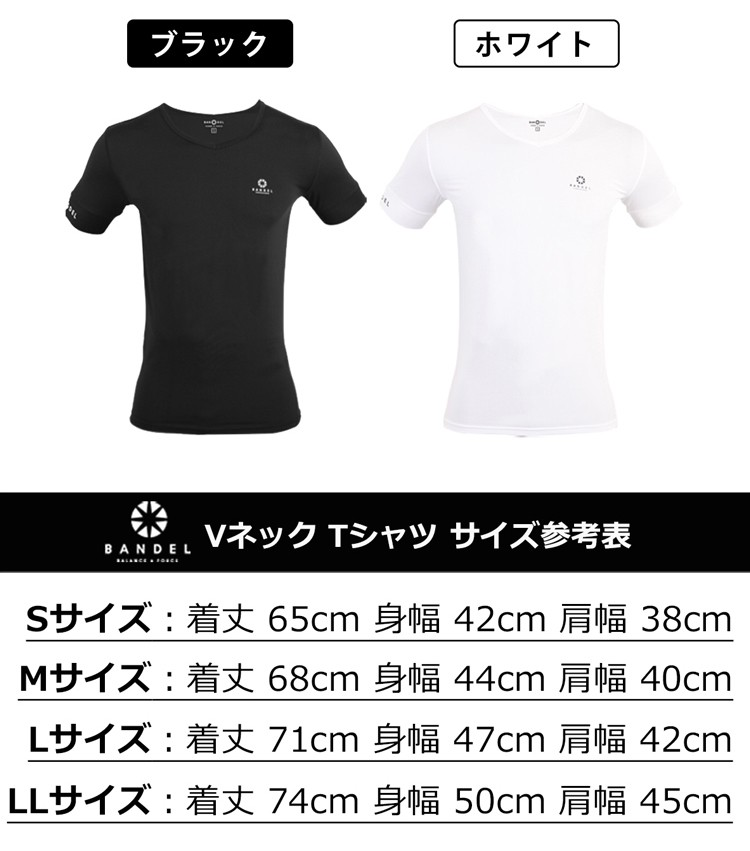 バンデルのハイネックロングTシャツ