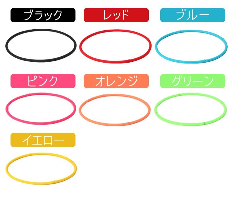ファイテン RAKUWA磁気チタンネックレスSのカラーバリエーション