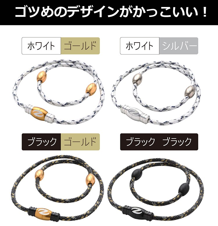 カラーラインナップ ホワイト/ゴールド ホワイト/シルバー ブラック/ゴールド ブラック/ブラック