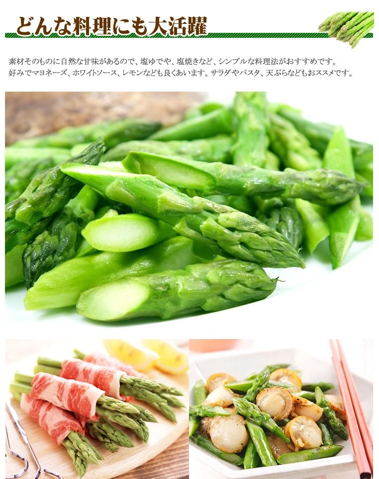 【送料無料】【送料無料】北海道産 アスパラガス