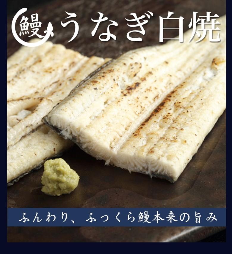 【最高級】 静岡県 浜松・浜名湖産 うなぎセット 2尾入