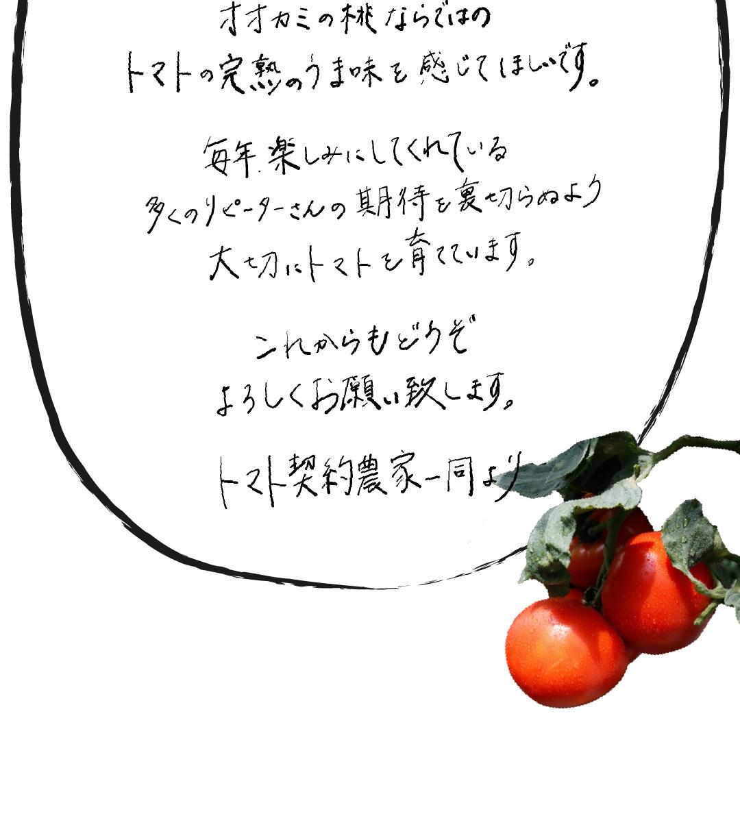 オオカミの桃