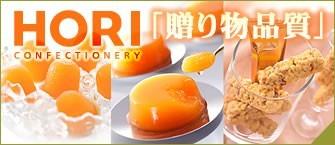 夕張メロンピュアゼリー 夕張メロンの果肉だけを使って、芳醇な香り、甘さ、食感までも、より本物らしく忠実に再現した加工果実です。