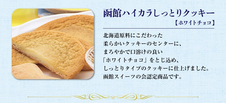 チョび&クッキー解説