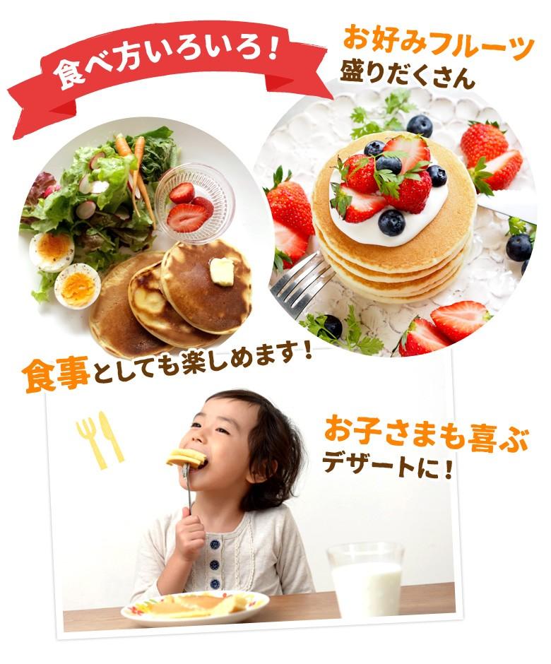 食べ方いろいろ!