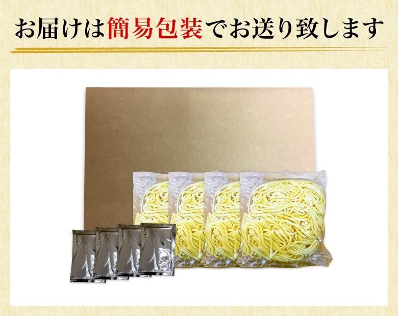 お届けは簡易包装でお送り致します
