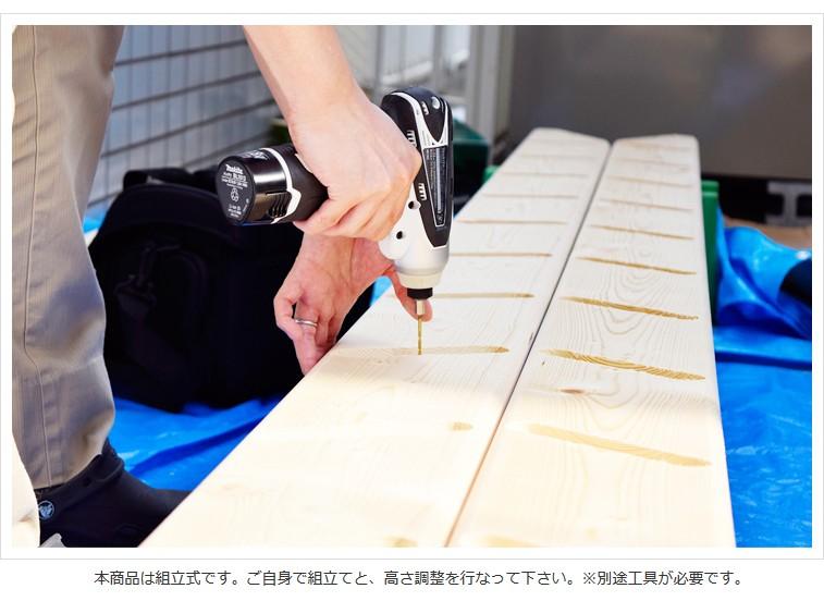 ワイドステップ木製ロフト階段は組立式。設置には別途工具が必要です。