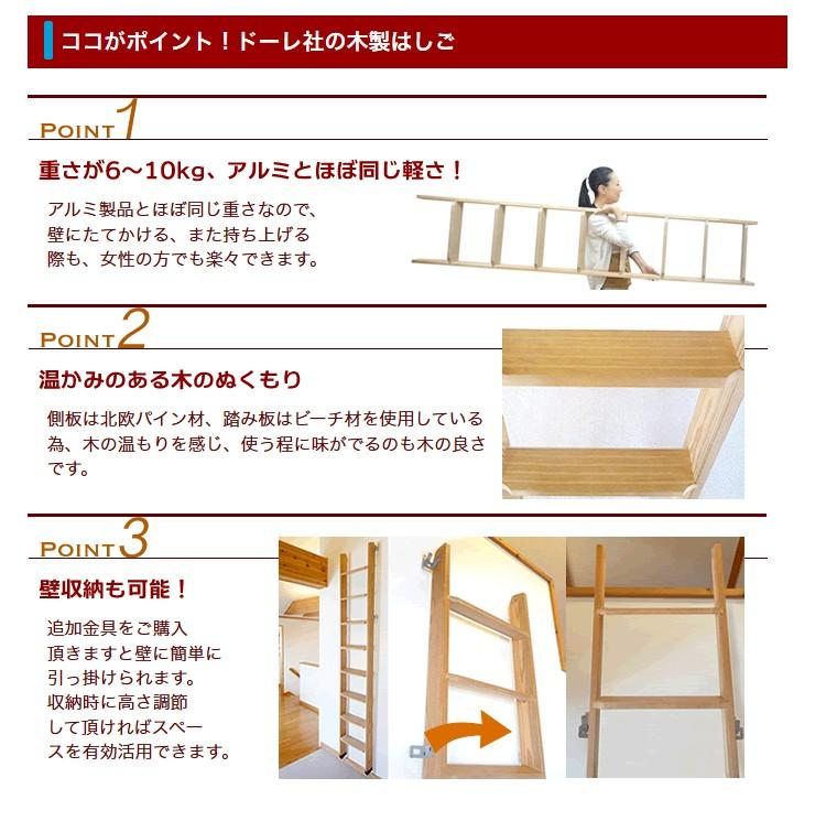 北欧ラダー木製ロフトはしごは軽量。垂直収納が可能