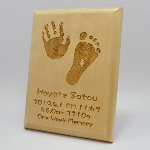 赤ちゃん手形足型メモリアル・アルダー