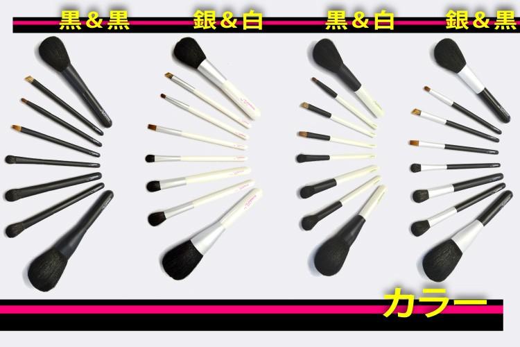 熊野化粧筆 Kシリーズは軸のカラーが4種類から選べます!!