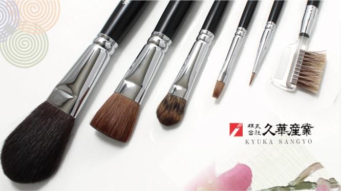 熊野化粧筆・久華産業