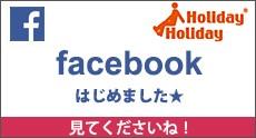 HolidayHoliday facebook