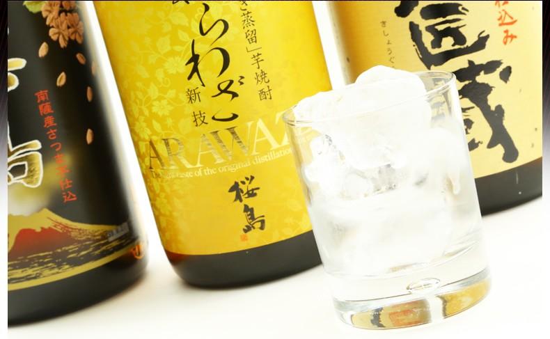 日本一、世界一受賞の焼酎の飲み比べ3本セット