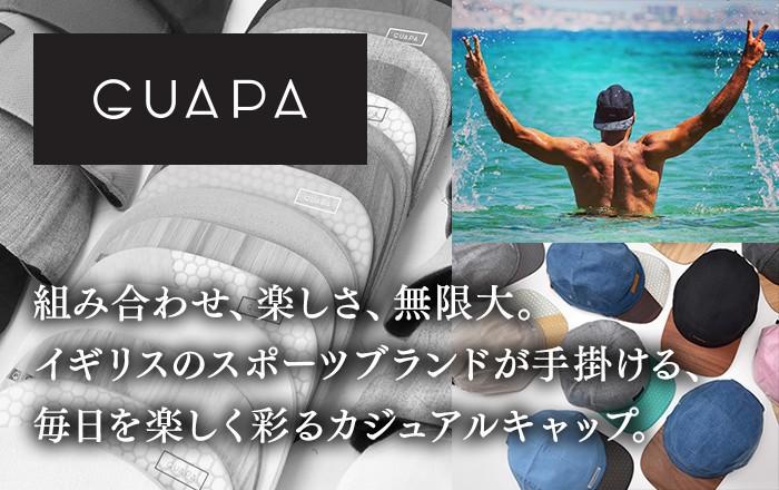 GUAPA(グアパ)