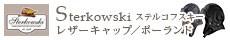 Sterkowski一覧