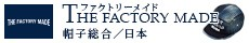 THE FACTORY MADE一覧
