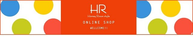 Homey Room Style ONLINE SHOP