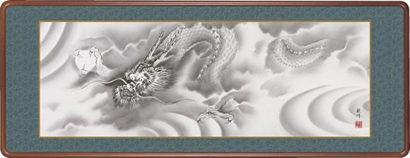 隅丸和額-龍神図/山村 観峰 [長押 壁掛け 女桑額 慶祝縁起画額]
