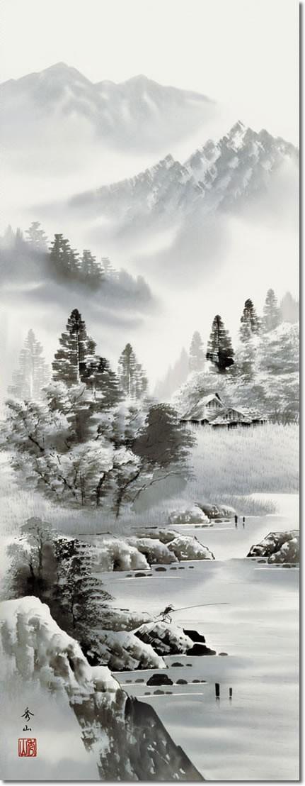 水墨山水画 掛軸-山河望郷/鈴村秀山(尺三)床の間 和室 御洒落 モダン 飾り 表装 日本製 インテリア 掛け軸