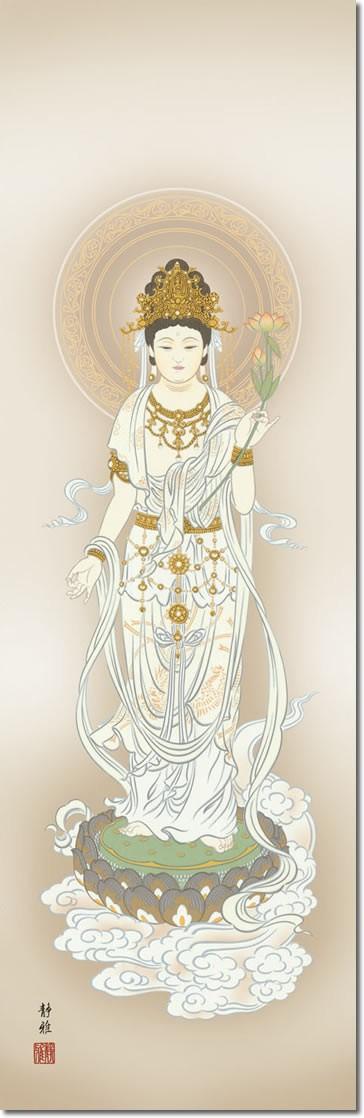 仏事用掛軸-白衣観音/阿部静雅(尺三)床の間 掛け軸 モダン オシャレ 高級 日本製 表装 吊るし インテリア 飾り 菩薩