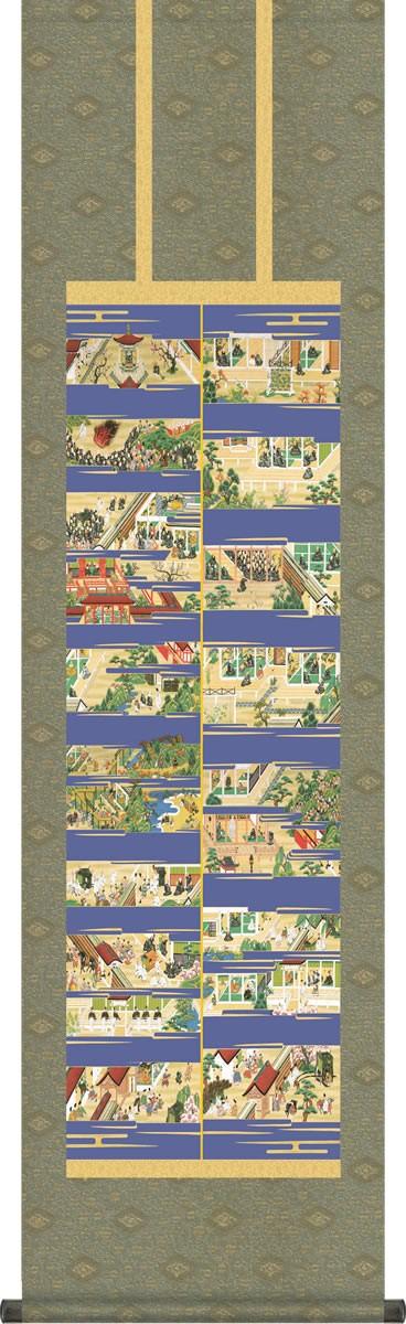 仏画掛け軸-親鸞聖人御絵伝/山村観峰(尺三)床の間 有難い 掛軸 浄土真宗 モダン おしゃれ 高品質 高級 日本製 壁飾り