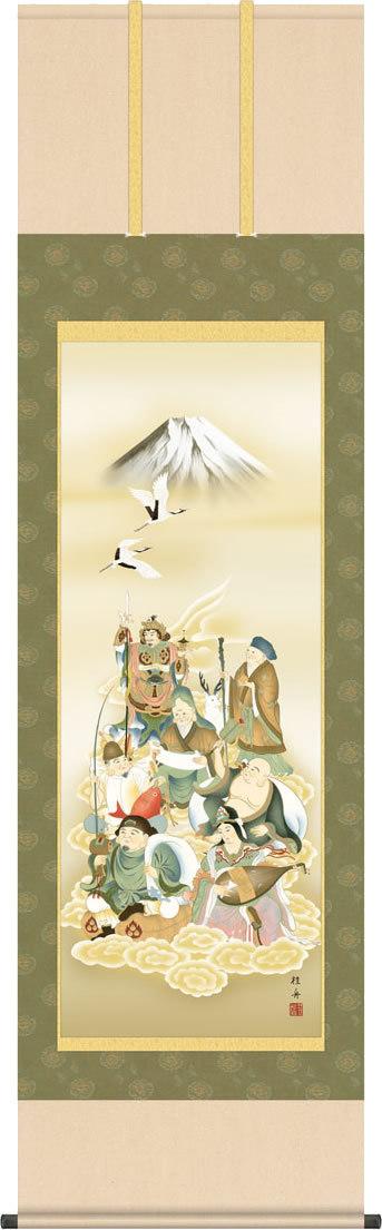 掛軸 掛け軸 七福神/長江桂舟 (尺五)表装 床の間 おしゃれ モダン