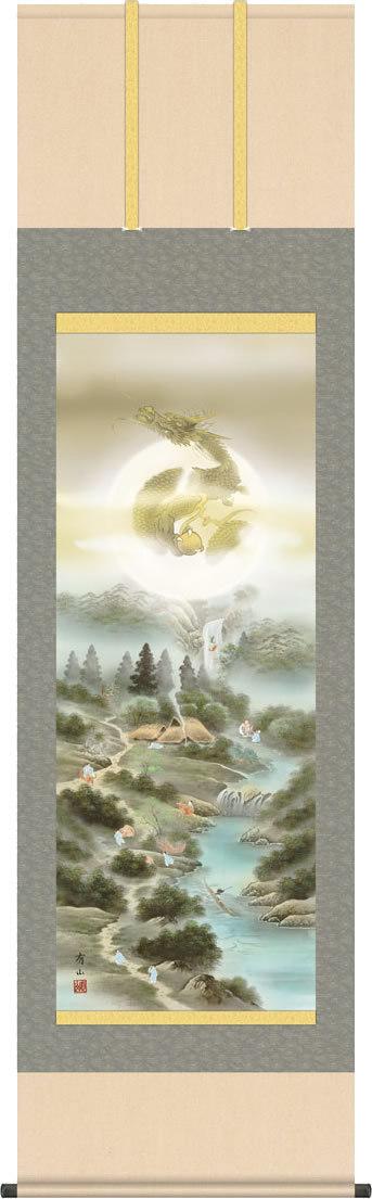 掛軸 掛け軸 開運四神十牛図/麻生有山 (尺五)表装 床の間 おしゃれ モダン