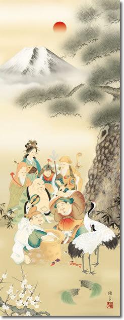 掛軸 掛け軸 七福神万笑之図/鵜飼雄平 (尺五)表装 床の間 おしゃれ モダン