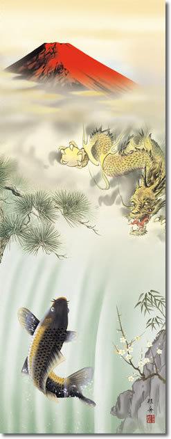 掛軸 掛け軸 紅峰登龍門之図/長江桂舟 (尺五)表装 床の間 おしゃれ モダン