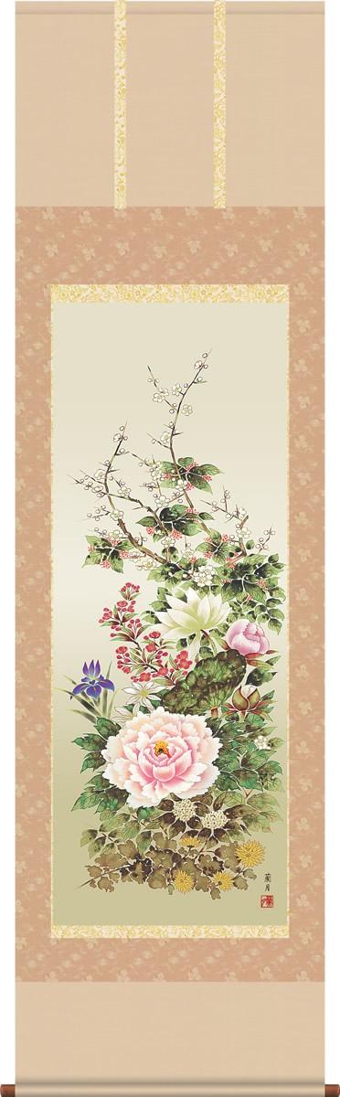 掛け軸-四季花/吉井蘭月(尺五・桐箱・風鎮付き・正絹)花鳥画掛軸