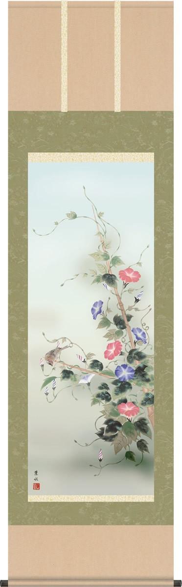 掛け軸 掛軸-【H30】朝顔/緒方 葉水(尺五・桐箱・風鎮付)和室、床の間に飾る