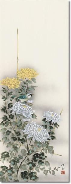 四季花鳥揃(秋)
