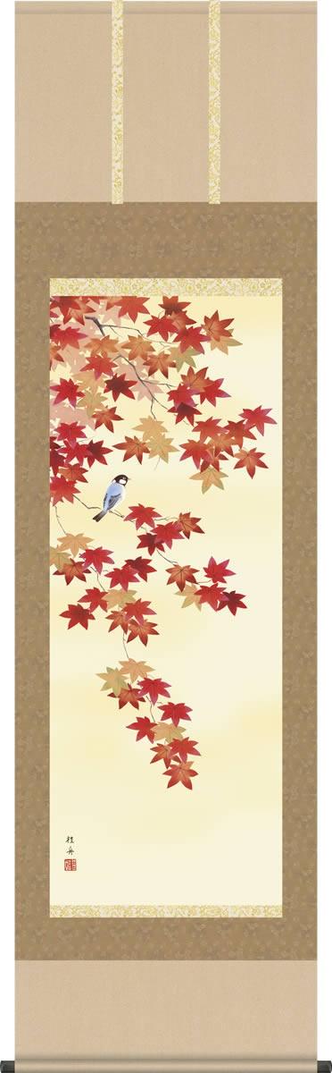 掛け軸-紅葉/長江桂舟(尺五・桐箱・風鎮付き)花鳥画掛軸
