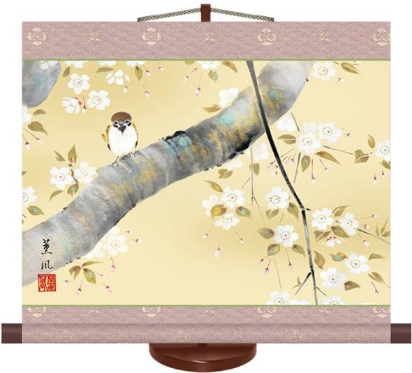 掛け軸 掛軸-【H30】夜桜/幸田 薫風(ミニ掛軸・飾りスタンド付き)贈り物に最適な掛軸セット