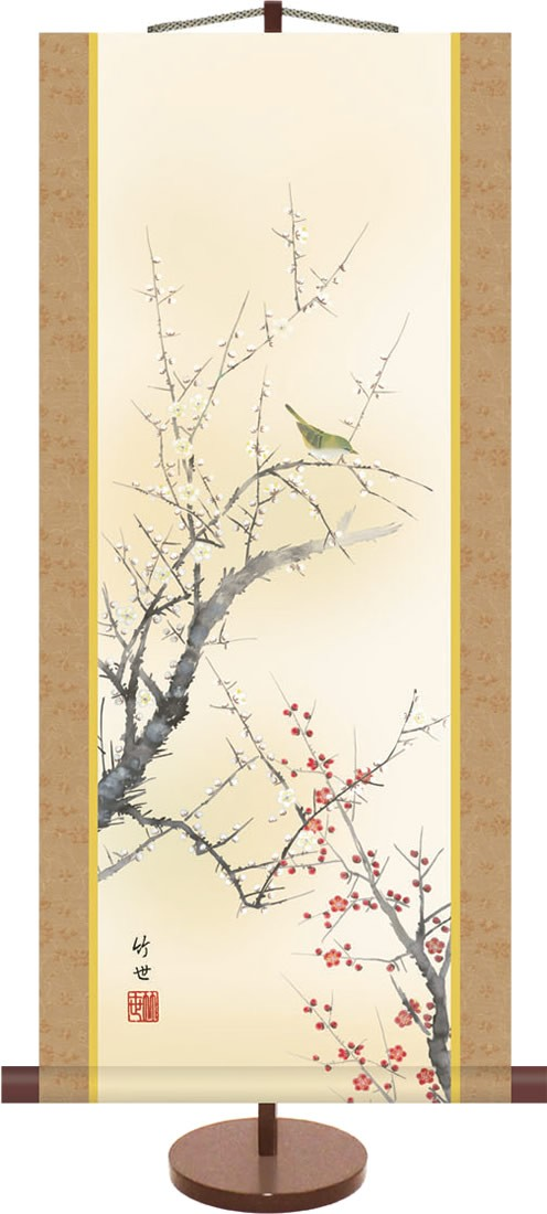 掛け軸 掛軸-【H30】紅白梅に鶯/田村 竹世(ミニ掛軸・飾りスタンド付き)贈り物に最適な掛軸セット