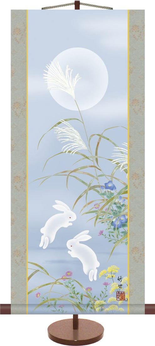 掛け軸 掛軸-【H30】名月に兎/田村 竹世(ミニ掛軸・飾りスタンド付き)贈り物に最適な掛軸セット