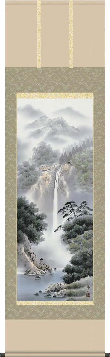 掛け軸-幽山渓谷/鈴村秀(尺五・桐箱・風鎮付き)