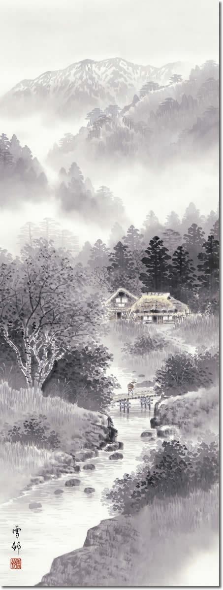 掛け軸-雄峰水明/中山 雪邨(尺五・桐箱・風鎮付き)山水画掛軸