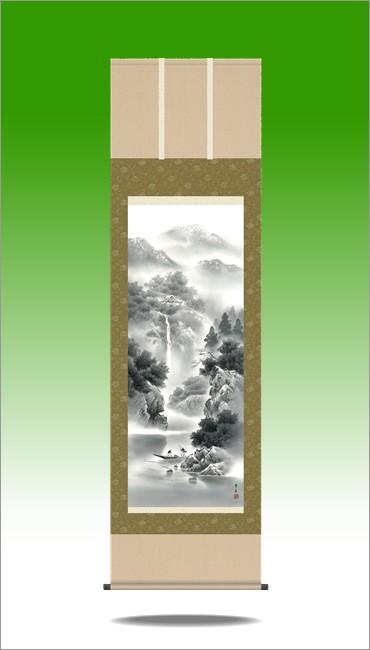 掛け軸-蒼山水明/北山 歩生