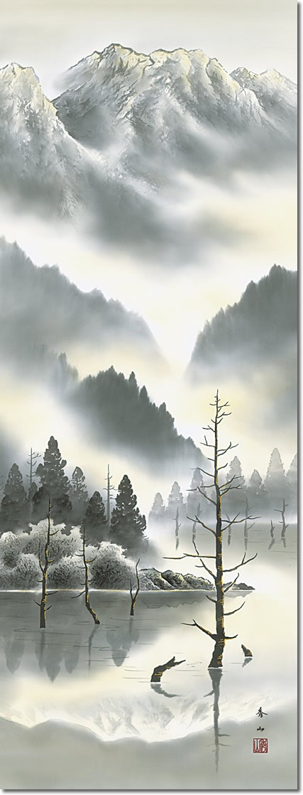 掛け軸-上高地/鈴村秀山(尺五・桐箱・風鎮付き・正絹)
