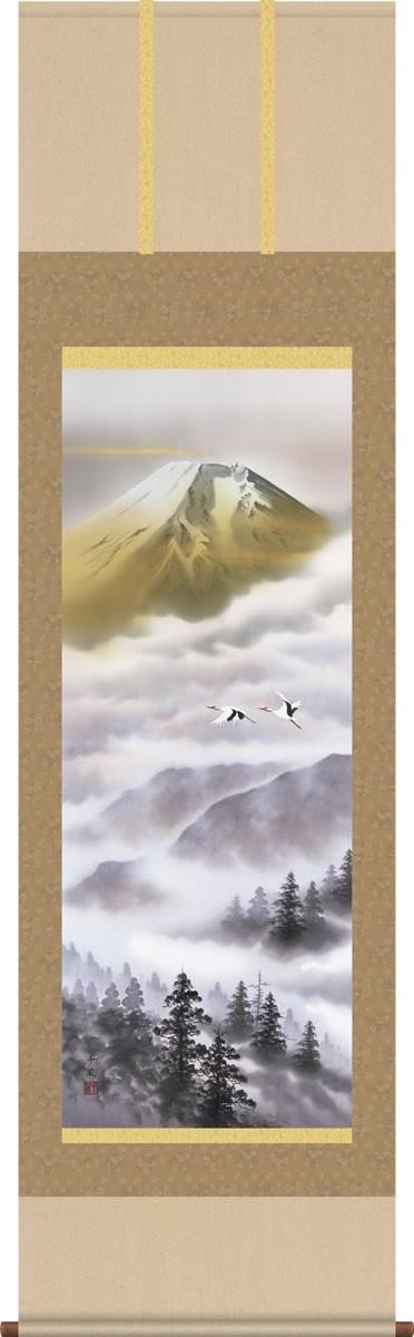 掛け軸-金富士飛翔/熊谷千風(尺五・桐箱・風鎮付き)山水画掛軸