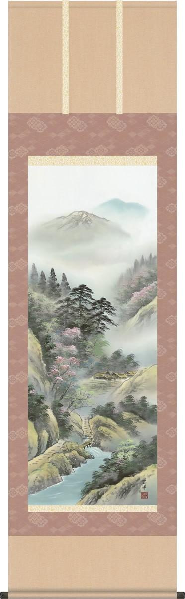掛け軸 掛軸-【H30】桜花望郷/近藤 玄洋(尺五・桐箱・風鎮付)和室、床の間に山水画掛け軸を飾る