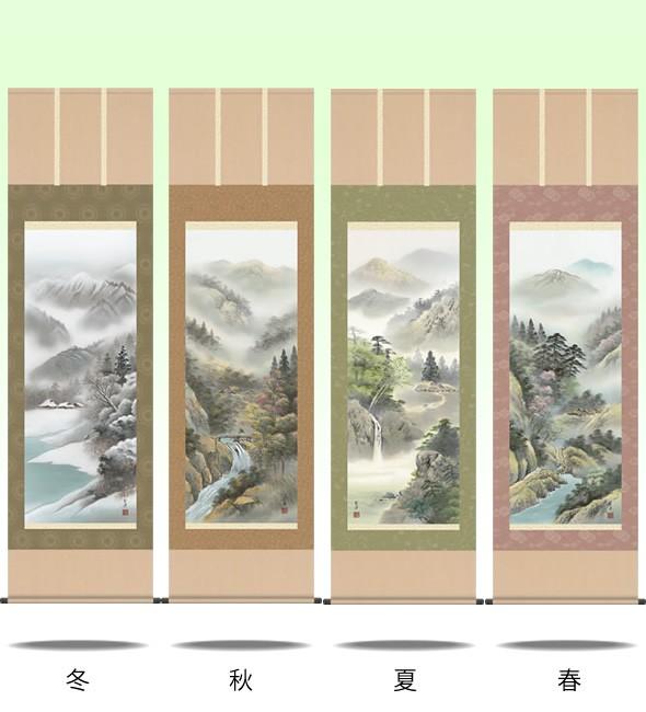 掛け軸 掛軸-【H30】四季山水[四幅組]/近藤 玄洋(尺五・桐箱・風鎮付)和室、床の間に山水画掛け軸を飾る