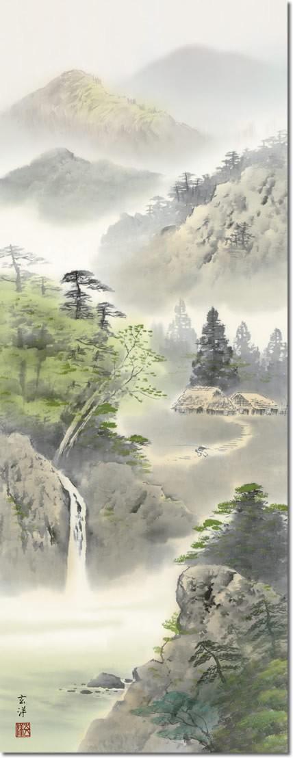 掛け軸 掛軸-【H30】薫風蒼水[夏]/近藤 玄洋(尺五・桐箱・風鎮付)和室、床の間に山水画掛け軸を飾る
