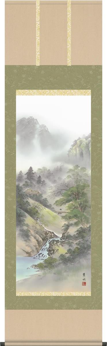 掛け軸-夏「清風爽流」/緒方葉水(尺五・桐箱・風鎮付き)山水画掛軸