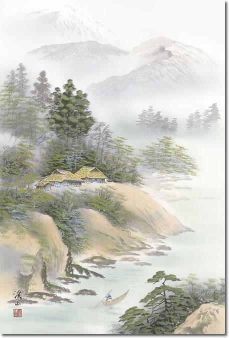 掛け軸-山河憧憬/伊藤渓山(尺五あんどん・桐箱・風鎮付き)山水画掛軸